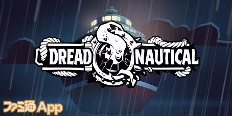 【新作】クルーズ船が異世界に!? 魔物に支配された船内で仲間を集め戦うローグライクホラー『Dread Nautical』