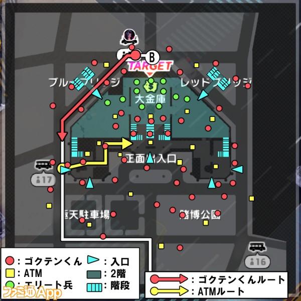 20210323_エイムズ_リッチマンズカジノ (5)