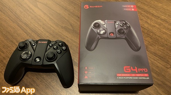 gamesirpro01