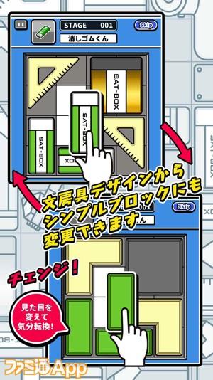 iPhone_jp_2
