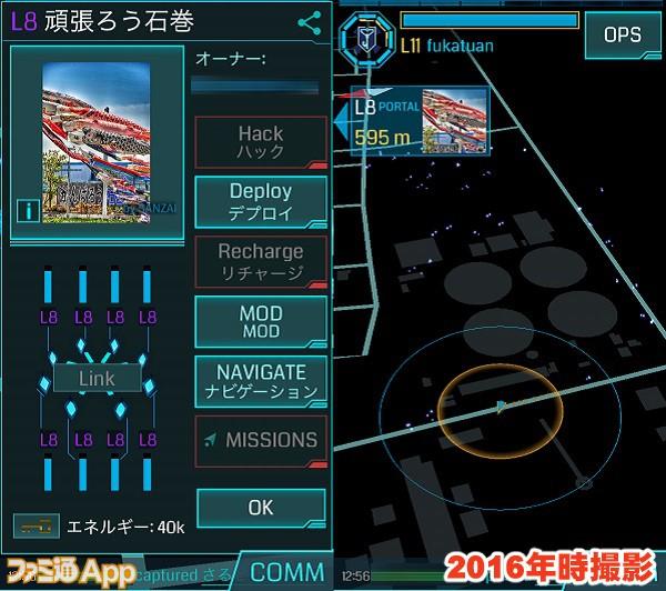 niatouhokuep05-01
