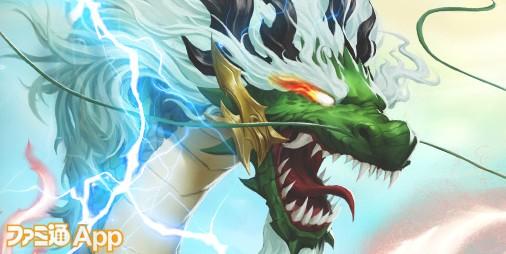 【事前登録】100体以上の伝説の神獣を操り激戦を勝ち抜こう!フルオート育成RPG『神獣契約』