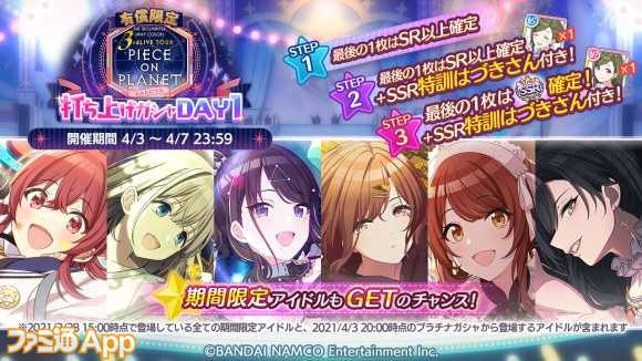 01_TOP_banner_twitter