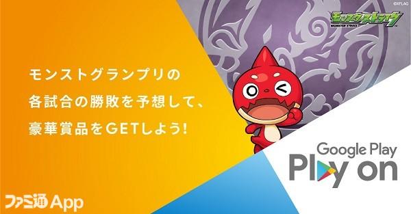 GP_banner_01