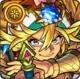 アラジン(獣神化・改)