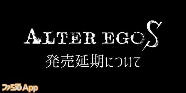 06_Switch版発売延期