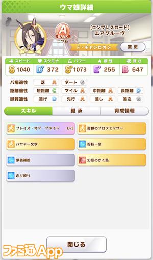 iOS の画像 (50)