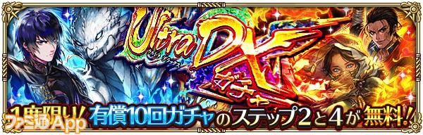 ロマサガRS_banner02