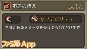 IMG_3350