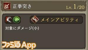IMG_3356