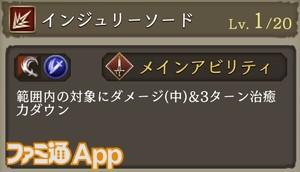 IMG_3504_s