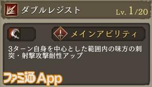 IMG_3506_s