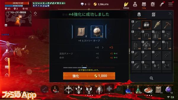 IMG_8283