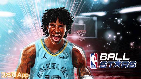 NBA_BallStars_Official-Launch-Key-Art