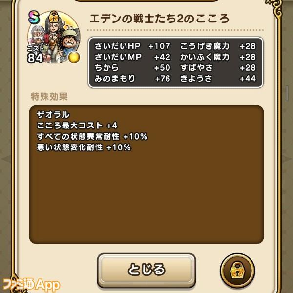 S__114090026