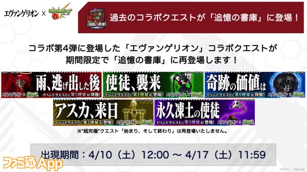 Screenshot 2021-04-08_16-07-06-601