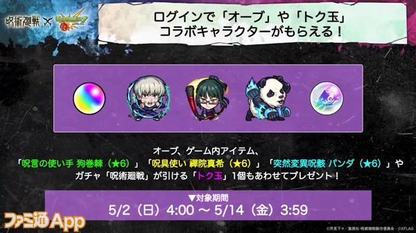 Screenshot 2021-04-29_16-21-00-200