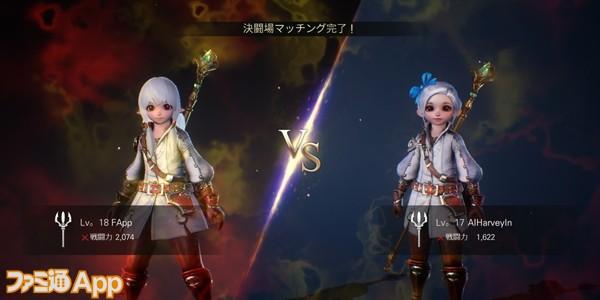 Screenshot_20210411-203622