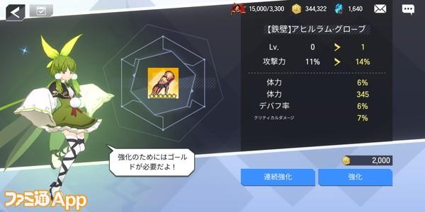 Screenshot_20210413-084813