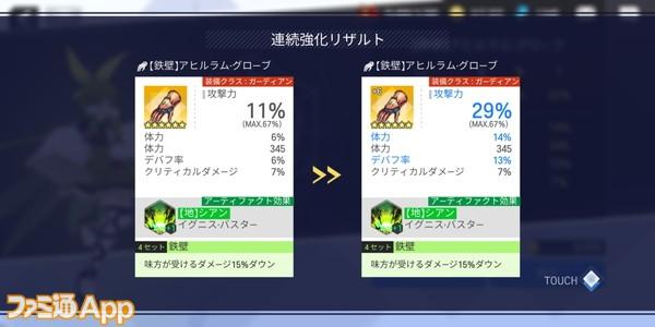 Screenshot_20210413-084841