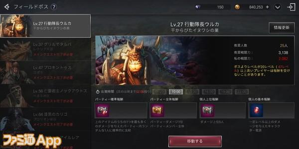 Screenshot_20210413-085406