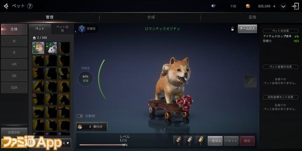Screenshot_20210415-164216