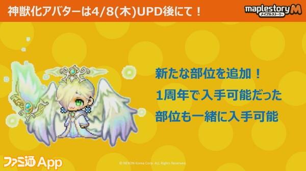Snapshot_21-04-01_21-43-47