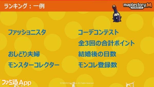 Snapshot_21-04-01_22-28-44