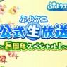 "<span class=""title"">スマホゲーム公式生放送スケジュールまとめ【2021年4月17日~】</span>"