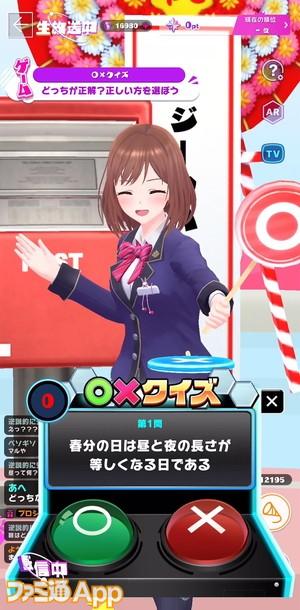 #ライブ07_さくら_GAME02
