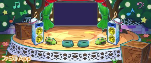コラボ記念ステージ