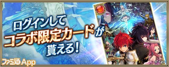 08_繧ウ繝ゥ繝懊き繝シ繝雲banner