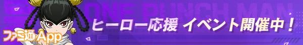 【公告】半年庆通行证