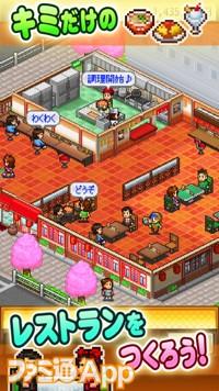 i55_restaurant03_ja