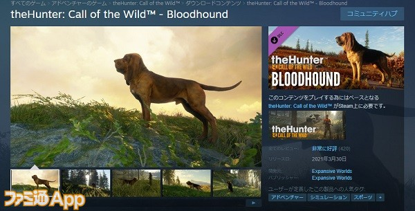 thehunterbloodhound02