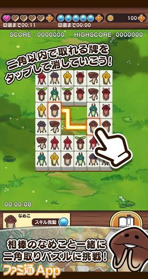 yoyaku_ss2_640x1200