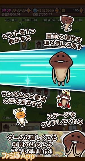 yoyaku_ss3_640x1200