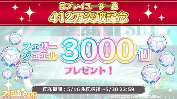 01.TOP_banner_twitter