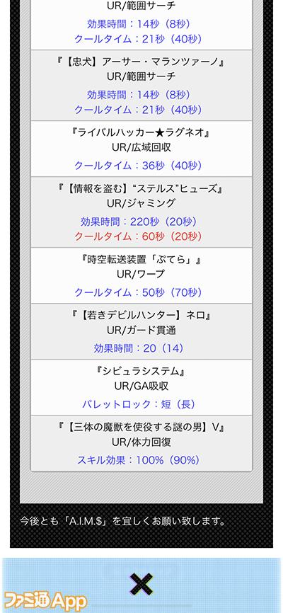 09DF43FA-9B82-48A2-A32C-FAA6B1C6E544