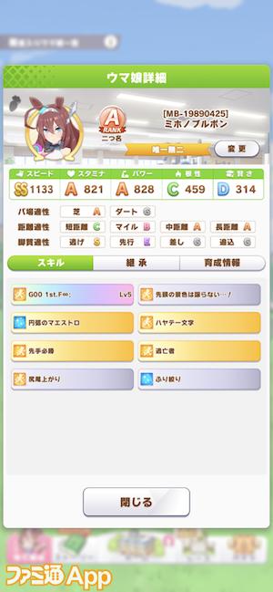 iOS の画像 (92)