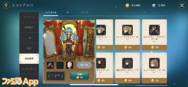 20210519_110620000_iOS