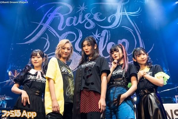 【集合写真】RAISE A SUILEN ZEPP TOUR 2021「BE LIGHT」東京公演