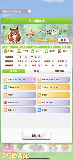 iOS の画像 (111)