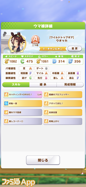 iOS の画像 (60)