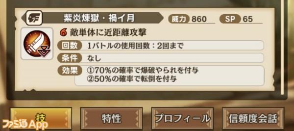 IMG_0054