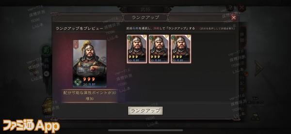 IMG_3617