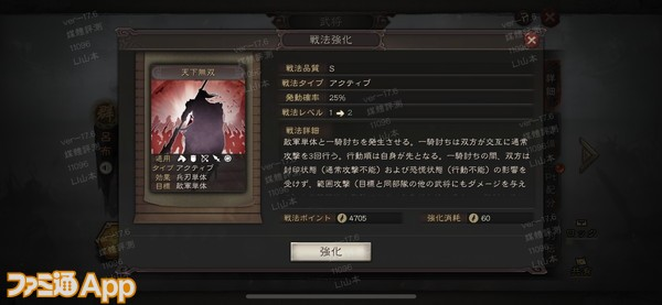IMG_3624