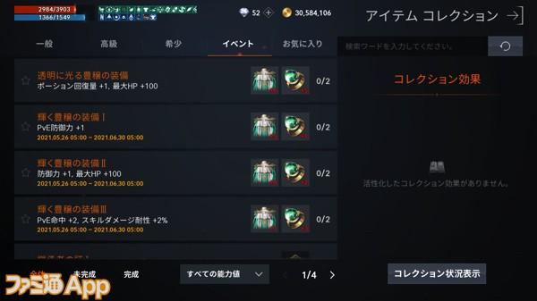 IMG_8388
