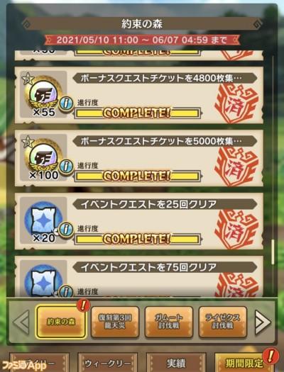 IMG_9905