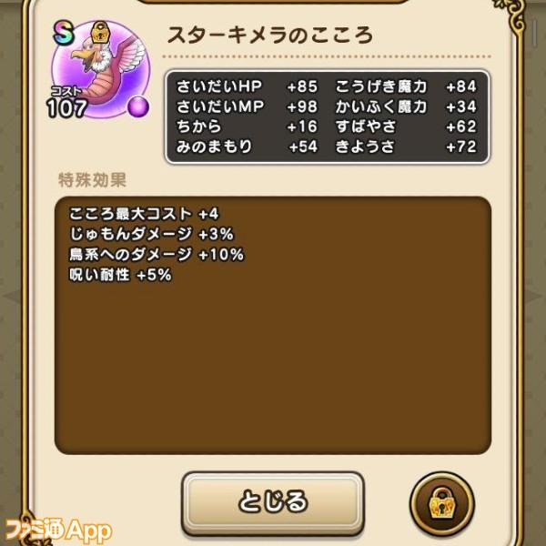S__115081281
